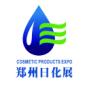 2016.4.10-12郑州日化用品展